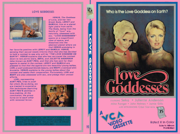 seka love goddesses 1981